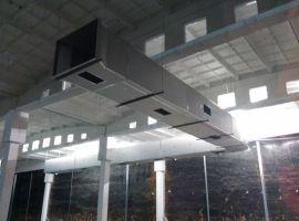 Předizolované vzduchotechnické potrubí ATC MONT Velké Meziříčí